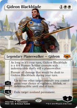 画像1: 《FOIL》【英語版】黒き剣のギデオン/Gideon Blackblade[MED]