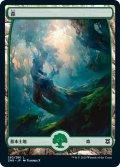 【日本語版】森/Forest[ZNR/280]
