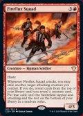 【英語版】炎渦の部隊/Fireflux Squad[C20赤R]