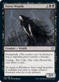 【英語版】通りの悪霊/Street Wraith[TSR黒U]