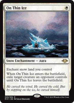画像1: 【英語版】薄氷の上/On Thin Ice[MH1白R]