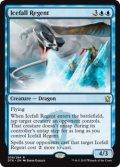 【英語版】氷瀑の執政/Icefall Regent[DTK青R]