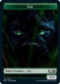 【英語版】猫/CAT[M21-T]