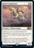 【英語版】バスリの副官/Basri's Lieutenant[M21白R]
