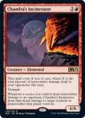 【英語版】チャンドラの焼却者/Chandra's Incinerator[M21赤R]