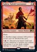 【英語版】タルジーディの隊商、スビラ/Subira, Tulzidi Caravanner[M21赤R]