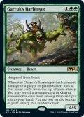 【英語版】ガラクの先触れ/Garruk's Harbinger[M21緑R]