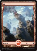 【日本語版】山/Mountain[BFZ-269]