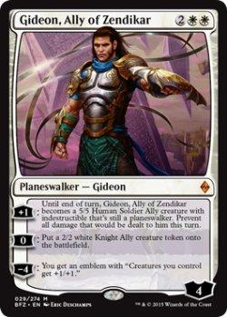 画像1: 《FOIL》【英語版】ゼンディカーの同盟者、ギデオン/Gideon, Ally of Zendikar[BFZ白M]