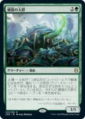 《FOIL》【日本語版】硬鎧の大群/Scute Swarm[ZNR緑R]
