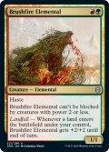 《FOIL》【英語版】山火事の精霊/Brushfire Elemental[ZNR金U]