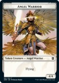 【英語版】天使・戦士/ANGEL WARRIOR[ZNR-T]