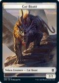【英語版】猫・ビースト/CAT BEAST[ZNR-T]