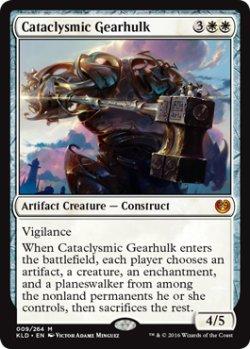 画像1: 【英語版】激変の機械巨人/Cataclysmic Gearhulk[KLD白M]