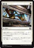 【日本語版】断片化/Fragmentize[KLD白C]