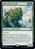 《FOIL》【英語版】老樹林のトロール/Old-Growth Troll[KHM緑R]
