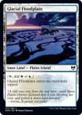 【英語版】氷河の氾濫原/Glacial Floodplain[KHM土地C]