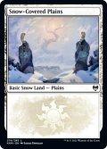 《FOIL》【英語版】冠雪の平地/Snow-Covered Plains[KHM/276]