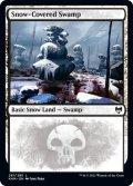 【英語版】冠雪の沼/Snow-Covered Swamp[KHM/281]