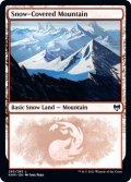 《FOIL》【英語版】冠雪の山/Snow-Covered Mountain[KHM/283]