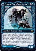 《ショーケース》【英語版】航海の神、コシマ/Cosima, God of the Voyage[KHM青R]