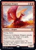 【英語版】黄金架のドラゴン/Goldspan Dragon[KHM赤M]