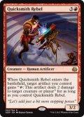 【英語版】速製職人の反逆者/Quicksmith Rebel[AER赤R]