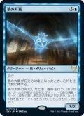 【日本語版】夢の大梟/Dream Strix[STX青R]