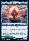 【英語版】アルケヴィオスの神託者、ジャズィ/Jadzi, Oracle of Arcavios[STX青M]