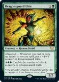 【英語版】龍護りの精鋭/Dragonsguard Elite[STX緑R]