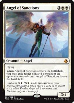 画像1: 【英語版】賞罰の天使/Angel of Sanctions[AKH白M]