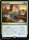 【日本語版】ルクサの恵み/Bounty of the Luxa[AKH金R]
