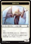 【日本語版トークン】賞罰の天使/Angel of Sanctions[AKH-T]