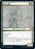 《スケッチ》【日本語版】弓持つ侍祭/Arcus Acolyte[MH2金]