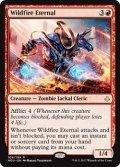 【英語版】野火の永遠衆/Wildfire Eternal[HOU赤R]