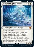【英語版】霜の暴君、アイシングデス/Icingdeath, Frost Tyrant[AFR白M]