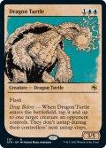 《ショーケース》【英語版】竜亀/Dragon Turtle[AFR青]