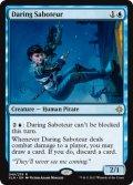 【英語版】勇敢な妨害工作員/Daring Saboteur[XLN青R]