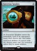 【英語版】魔術遠眼鏡/Sorcerous Spyglass[XLN茶R]