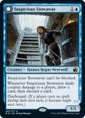 【英語版】怪しげな密航者/Suspicious Stowaway[MID青R]