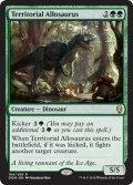 【英語版】縄張り持ちのアロサウルス/Territorial Allosaurus[DOM緑R]