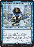 【英語版】練達の魔術師、ナル・メハ/Naru Meha, Master Wizard[DOM青M]