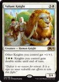 《予約》【英語版】勇敢な騎士/Valiant Knight[M19白R]
