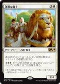 《予約》【日本語版】勇敢な騎士/Valiant Knight[M19白R]