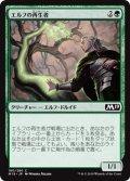 《FOIL》【日本語版】エルフの再生者/Elvish Rejuvenator[M19緑C]