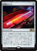 《予約》【日本語版】混沌のワンド/Chaos Wand[M19茶R]