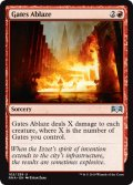 【英語版】燃え立つ門/Gates Ablaze[RNA赤U]