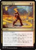 【日本語版】アングラスの暴力/Angrath's Rampage[WAR金U]