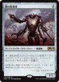 《FOIL》【日本語版】鋼の監視者/Steel Overseer[M20茶R]