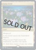 【英語版】睡蓮の原野/Lotus Field[M20土地R]